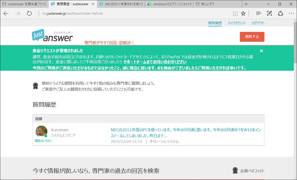 justanswer01