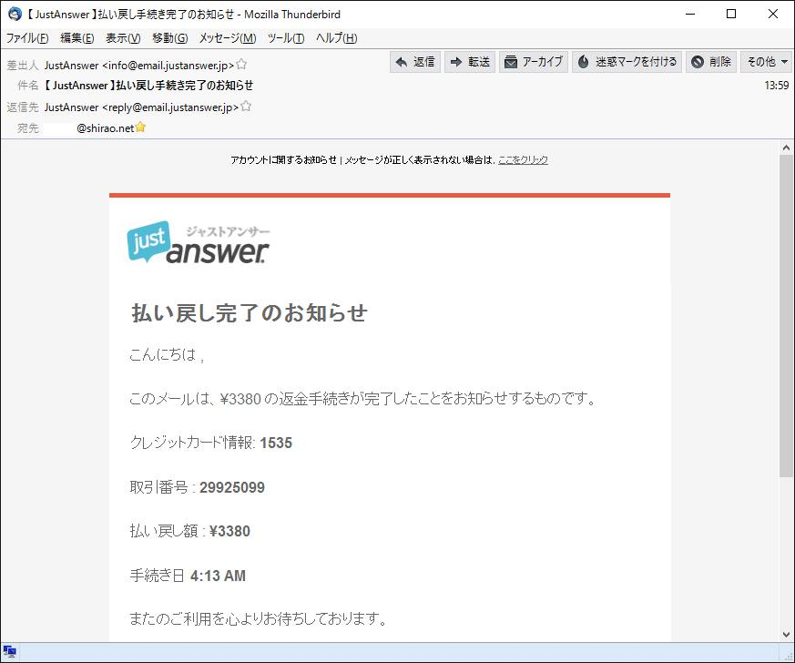 justanswer03