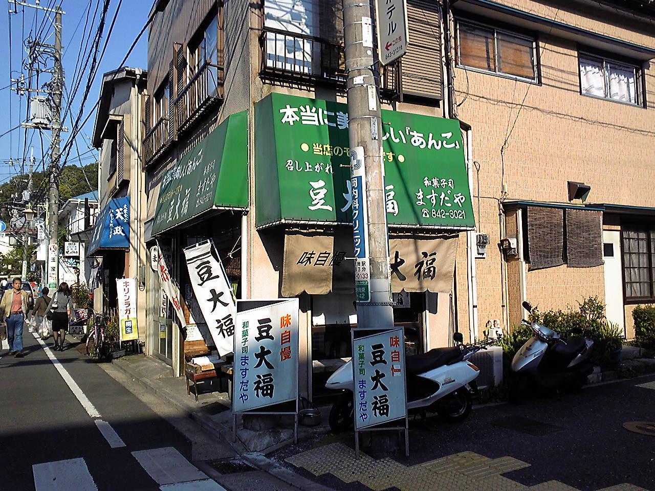 写真は解体前の旧店舗。