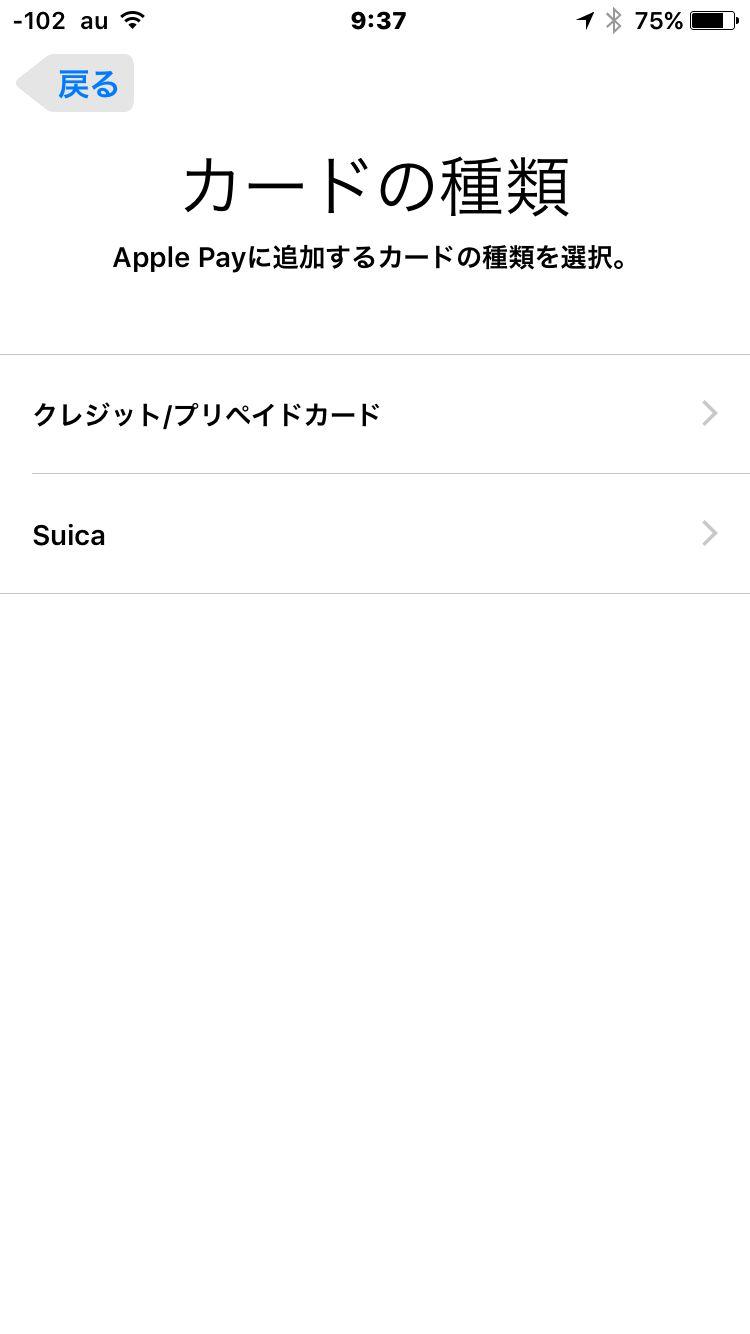 select_card